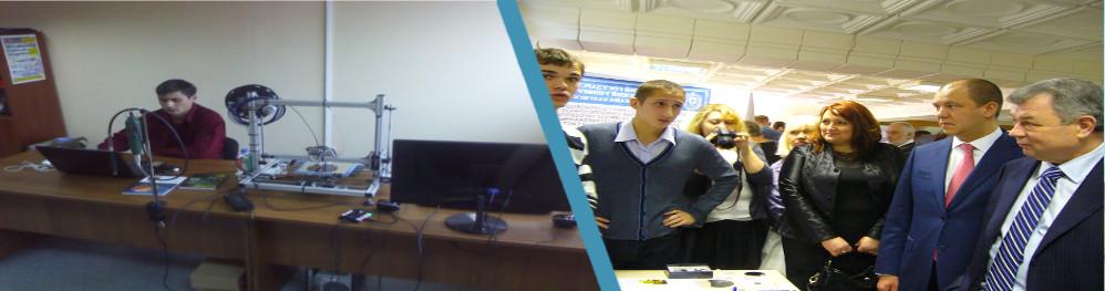 12 декабря 2017 года Тульский Дом науки и техники совместно с автономной некоммерческой организацией «Калужский студенческий бизнес-инкубатор» (АНО КСБИ) провели презентация продуктов и услуг, реализуемые в рамках молодежного предпринимательства в сфере промышленного производства и услуг для предприятий Тулы и Тульской области.