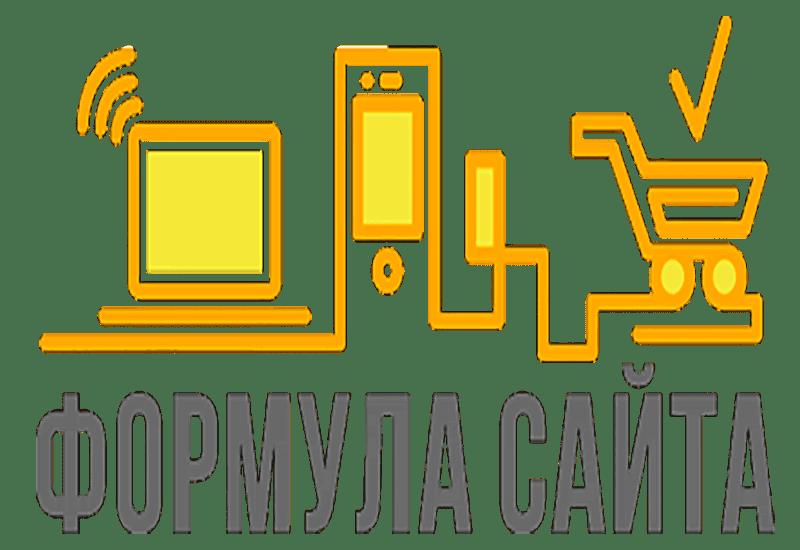 """11 октября 2018 года в Доме науки и техники пройдет семинар  """"Формула сайта: Анатомия интернет-торговли"""""""