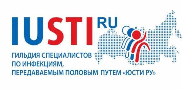 29 января 2020 года в Тульском Доме науки и техники состоится научно-практическая конференция «Школа ЮСТИ РУ»