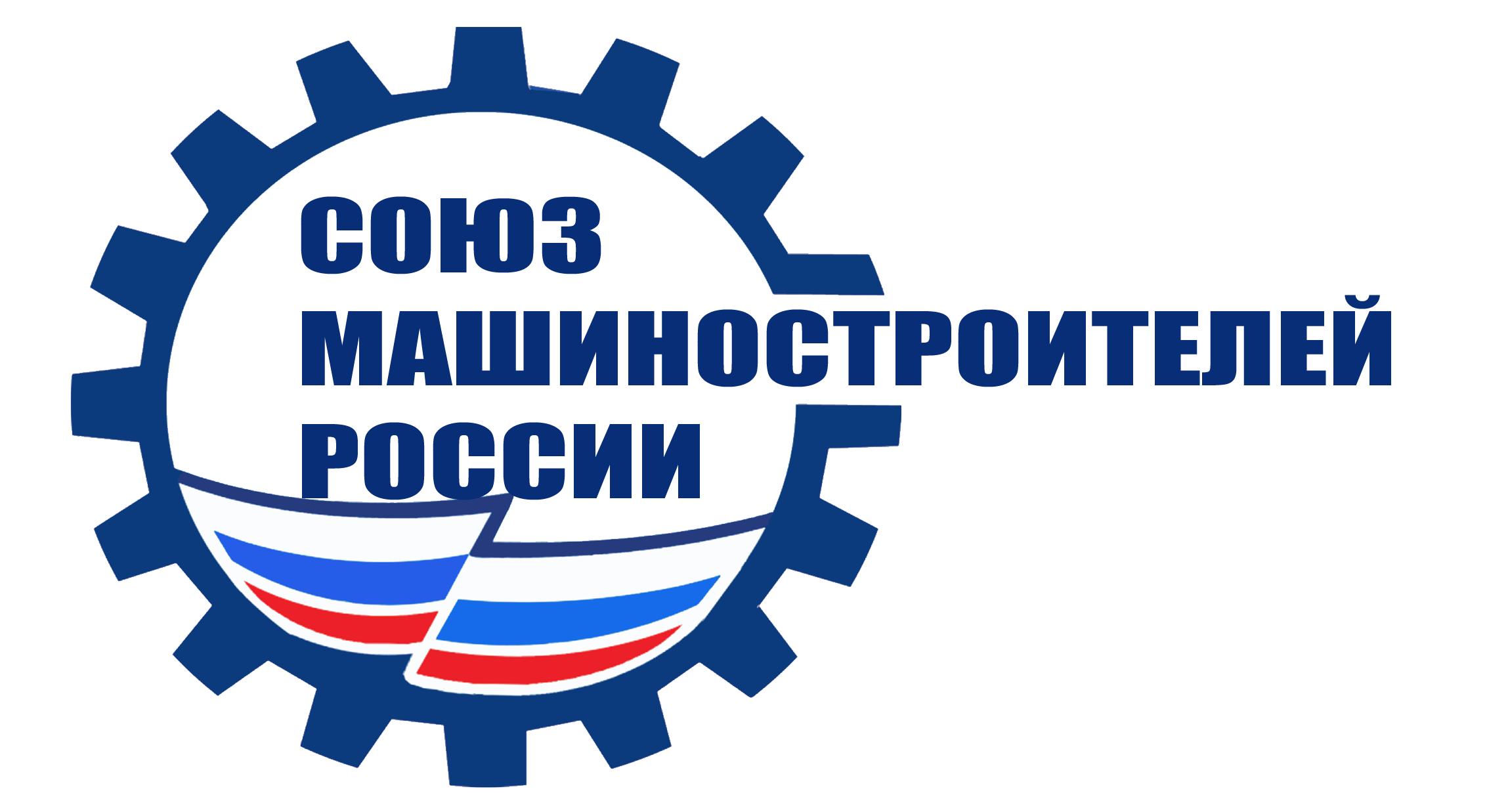 Первые премии имени Н. Макаровца вручили в Москве