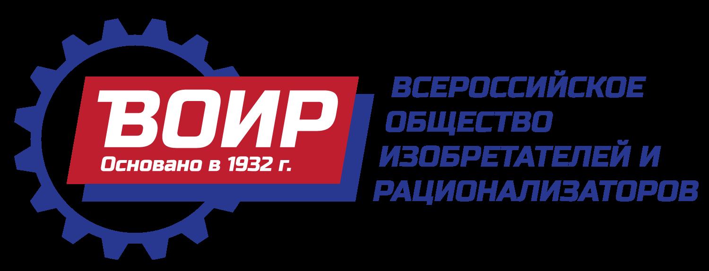 Лауреаты конкурса «Лучший изобретатель Тульской области – 2020».