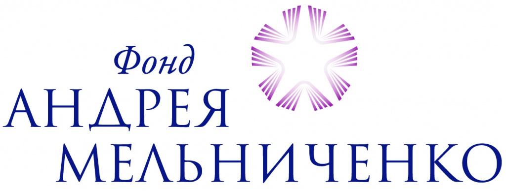 Школьники из г. Новомосковск  стали победителями и призерами III Детского научного конкурса  Фонда Андрея Мельниченко
